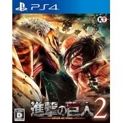 Shingeki no Kyojin 2 [Limited Edition] (Chinese Subs) (Asia)
