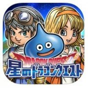 Dragon Quest of the Stars  App Store (Japan)