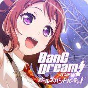 BanG Dream! Girls Band Party!  Google Play Store digital (Japan)