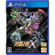 Super Robot Taisen X [Premium Anime & Sound Edition] (Japan)