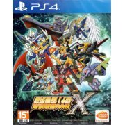 Super Robot Wars X (Chinese Subs) (Asia)
