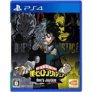 Boku no Hero Academia: One's Justice (Japan)