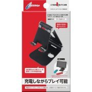 CYBER · Aluminum Stand for Nintendo Switch (Black) (Japan)