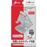 CYBER · Aluminum Stand for Nintendo Switch (Silver) (Japan)