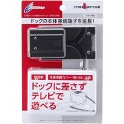 CYBER · Dock Extension Attachment for Nintendo Switch (Black) (Japan)