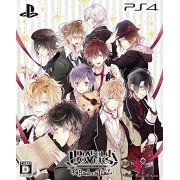 Diabolik Lovers: Grand Edition [Limited Edition] (Japan)