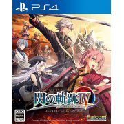 Eiyuu Densetsu: Sen no Kiseki IV - The End of Saga (Japan)