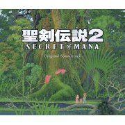 Seiken Densetsu 2 Secret Of Mana Original Soundtrack (Japan)
