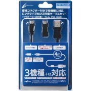 CYBER · Multi USB Charging Cable for PlayStation 4 / 3DS (4m) (Japan)