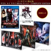 Devil May Cry HD Collection [Complete Edition] (Japan)