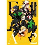 Final Fantasy XV Official Comic Anthology 2 (Japan)
