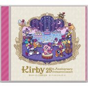 Kirby 25th Anniversary Orchestra Concert (Japan)