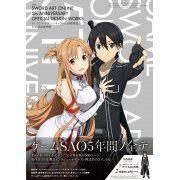 Sword Art Online 5th Anniversary Official Artbook (Japan)