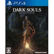 Dark Souls Remastered (Japan)