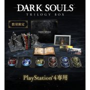 Dark Souls Remastered (Trilogy Box) [Limited Edition]  Limited Edition (Japan)