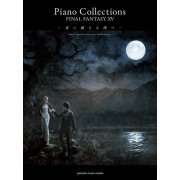 Piano Collections Final Fantasy XV (Japan)