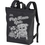 Pop Team Epic - 2way Backpack Black (Japan)