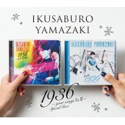 1936 - Your Songs 1 & 2 Special Box [Limited Pressing] (Japan)