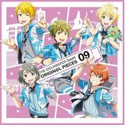 The Idolm@ster Side M Origin@l Pieces 09 (Japan)