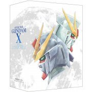 After War Gundam X Blu-ray Memorial Box [Limited Pressing] (Japan)
