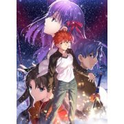 Fate Stay Night: Heaven's Feel - I. Presage Flower [Limited Edition] (Japan)