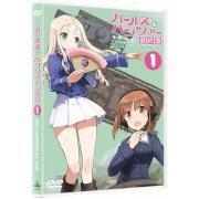 Girls & Panzer Das Finale Episode 1 (Japan)