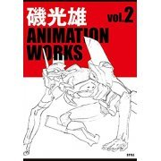 Iso Mitsuo Animation Works Vol.2 (Japan)