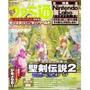 Weekly Famitsu March 01, 2018 (1524) (Japan)