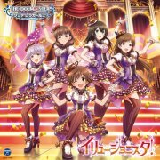 The Idolm@ster Cinderella Master Illusionista! (Japan)