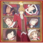 Musical Rhythm Game Yumeiro Cast Seiya No Love Letter Song Collection - Saigo No Lonley Christmas (Japan)