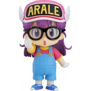 Nendoroid No. 900 Dr. Slump Arale Chan: Arale Norimaki [Good Smile Company Online Shop Limited Ver.] (Japan)