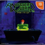 Another World HD PLAY EXCLUSIVES (US)