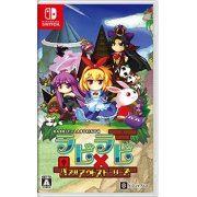 Rabbit x Labyrinth: Puzzle Out Stories (Japan)