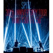Spitz 30th Anniversary Tour - Thirty30Fifty50 (Japan)