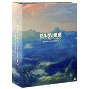 The Legend Of Zelda: Breath Of The Wild Original Soundtrack (5CD) (Japan)