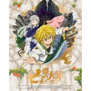 The Seven Deadly Sins: Revival Of The Commandments 1 [Blu-ray+CD Limited Edition] (Japan)