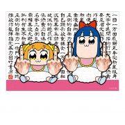 Pop Team Epic Bonno Jigsaw Puzzle (108 Pieces) (Japan)