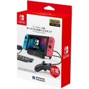 Portable Table Mode USB Hub Stand for Nintendo Switch (Japan)