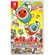 Taiko no Tatsujin: Nintendo Switch Version! (Japan)