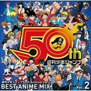 Weekly Shonen Jump 50th Anniversary Best Anime Mix Vol.2 (Japan)