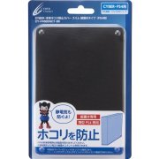 CYBER · Dust Prevention Cover Slim Vertical Type for PlayStation 4 (Japan)