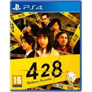 428: Shibuya Scramble (Europe)