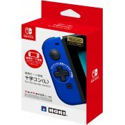 Mobile Mode Exclusive Cross Connector for Nintendo Switch (L) (Japan)