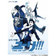 Yuri on Ice!!! Piano Solo Duet Official Sheet Music Collection (Japan)