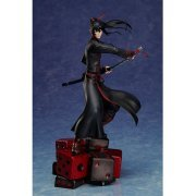 D.Gray-man Hallow 1/8 Scale Pre-Painted Figure: Yu Kanda (Japan)