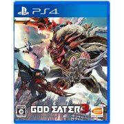 God Eater 3 (Japan)