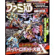 Weekly Famitsu April 12, 2018 (1530) (Japan)