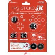 FPS Stick Aim for Nintendo Switch Pro Controller (Black) (Japan)