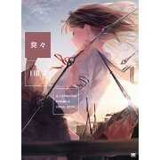 Sousou Illustration Making & Visual Book (Japan)