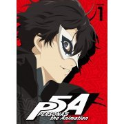 Persona 5 The Animation Vol.1 [Limited Edition] (Japan)